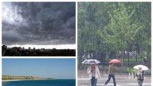 МАРТЕНСКИ КАПРИЗИ: Зимата претендира да се върне - ще вали сняг и застудява