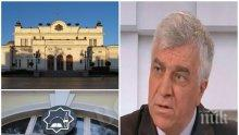 ГОРЕЩА ТЕМА: Проф. Румен Гечев изригна заради опростените данъци на мюфтийството: Това е сделка с ДПС