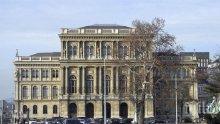 Учените в Унгария притеснени за академичните свободи