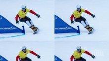 Колебливо състезание за Радо Янков в Швейцария
