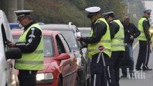 ИЗВЪНРЕДНО В ПИК TV: МВР с нова ударна акция - стартира операция по пътищата
