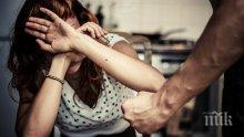 Близки на убити от половинките искат денонощни центрове за жертви на домашно насилие