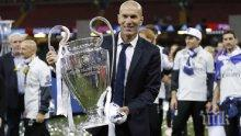 """БОМБА НА """"БЕРНАБЕУ""""! Зидан се завърна като треньор на Реал"""