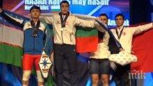 Световна титла за България в щангите от младежкия шампионат в Лас Вегас