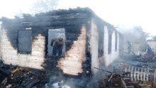 71-годишен изгоря, заспал с незагасена цигара