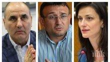 ИЗВЪНРЕДНО В ПИК TV: Цветанов и МВР нищят миграцията и евроизборите - страната ни с успехи в охраната външната граница на ЕС (ОБНОВЕНА)