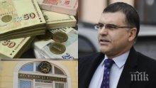 ПЪРВО В ПИК: Симеон Дянков категоричен: Опрощаването на парите на Главното мюфтийство е незаконно