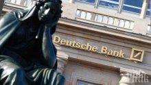 Дойче банк преговаря за сливане с Комерцбанк