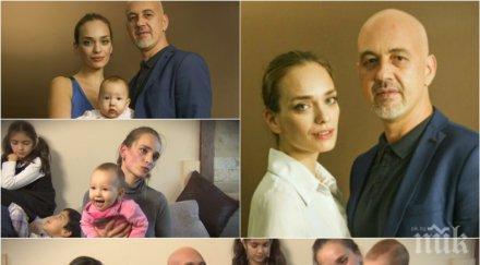 ХИТ НА ПАЗАРА: Милянкова продава къща за 15 милиона