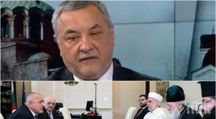 ЕКСКЛУЗИВНО! Валери Симеонов изригна заради опростените дългове на мюфтийството - подозира завера на най-високо ниво
