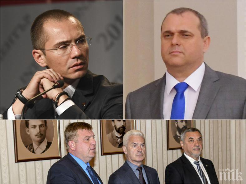 ИНТРИГА: Патриотите с последен опит за общо явяване на евроизборите - спешно събират коалицията