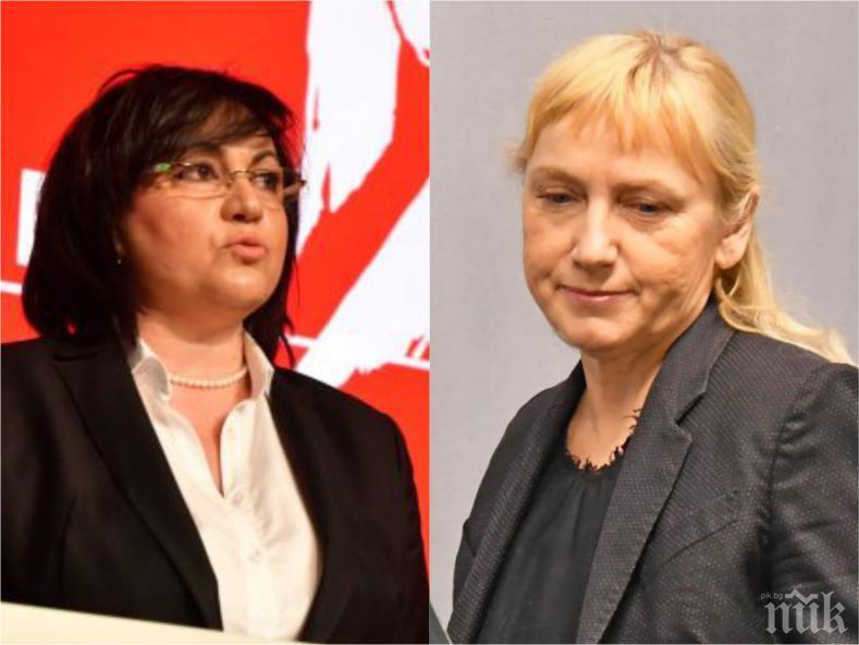 РАЗКРИТИЕ НА ПИК: Корнелия Нинова пусна Елена Йончева на турне за гласове срещу Станишев - обвиняемата депутатка се рекламира за евровота, мълчи за прането на пари