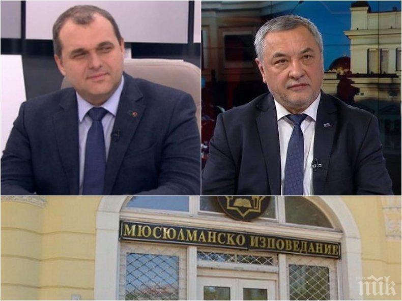 САМО В ПИК: Искрен Веселинов остър за парите на мюфтийството: Няма никакви заплахи за сигурността! ГЕРБ отхвърлиха предложението ни да се забрани взимането на пари от чужбина