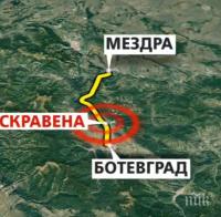 ЖЕСТОКО МЕЛЕ: Мерцедес се удари челно в ТИР на Е-79, загина човек