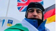БРАВО: Петър Стойчев с втора световна титла в ледени води