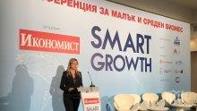 Министерство на икономиката подготвя Бизнес наръчник за малки и средни предприятия