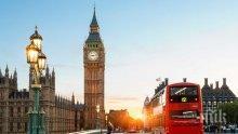 Британското правителство обмисля отлагането на Брекзит с две години