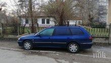 БРУТАЛНА ВЕНДЕТА: Кола в Монтана осъмна с две забити кирки