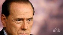 ЗЛОВЕЩО: Радиоактивен микс прати на онзи свят важна свидетелка срещу Берлускони