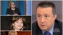 САМО В ПИК! Янаки Стоилов за призива на Шаренкова към Станишев: Важните въпроси се решават със сериозни аргументи, а не с изместване на акцента