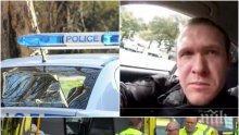 МЪЛНИЯ В ПИК: Единият от терористите в Нова Зеландия минал през България като турист