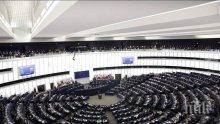 Евродепутатите гласуват мерки за безболезнена раздяла с Великобритания без сделка