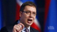 Президентът на Сърбия с извънредно обръщение към нацията