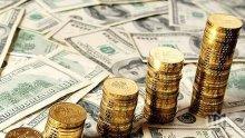 Изтеглят активи за милиарди долари от Великобритания