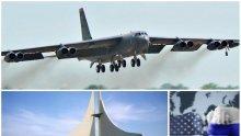 КАКВО СЕ СЛУЧВА: САЩ прехвърлят в Европа ядрени бомбардировачи - два летят около Русия