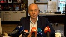 Станишев: Гласувахме против предожената от ЕНП резолюция за удължаване на санкциите срещу Русия