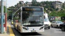 Спасиха припаднал възрастен мъж в автобус в Пловдив
