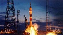 """Астронавт от НАСА призна руската ракета """"Союз"""" за инженерно чудо"""
