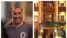 ТЕЖКО БОГАТСТВО: Данъчна ревизия рови имането на Жоро Шопа - подхващат шикозен бутиков хотел в сърцето на София