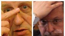 САМО В ПИК: Румен Овчаров скача на Станишев и брани Нинова заради щерка си - дъщеря му на сладък пост в БСП