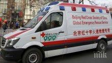 КРИТИЧНО СЪСТОЯНИЕ: Българин претърпя жесток инцидент в Китай - трябват му 40 хиляди евро, за да живее