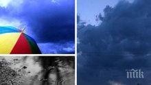Мартенските капризи:  Облаците се сгъстяват. Не забравяйте чадърите (КАРТА)