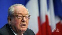Евродепутатите отнеха имунитета на Жан-Мари Льо Пен