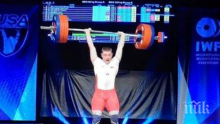 СТРАХОТНО: Второ злато за България на Световното по вдигане на тежести в Лас Вегас