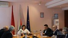 """Нинова събра политическия съвет на """"БСП за България"""" заради пленума в неделя"""