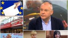 ОТ ПЪРВО ЛИЦЕ: Станишев разкри истината за евролистите на БСП. Има ли война между него, Елена Йончева и Корнелия Нинова