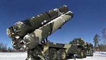 БОЙНО ДЕЖУРСТВО: Русия разположи ракетни комплекси С-400 в района на Санкт Петербург