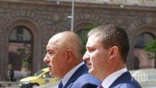 ИЗПРЕВАРВАЩО В ПИК: ГЕРБ вероятно ще се откаже да опрощава данъците на мюфтийството!