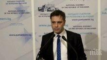 ПЪРВО В ПИК TV: ВМРО с първа реакция след решението на ГЕРБ за разсрочване на дълговете на мюфтийството