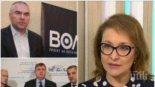 """ГОРЕЩА ТЕМА: Проф. Антоанета Христова разкри защо """"Воля"""" напусна парламента и изправена ли е България пред политическа криза"""