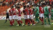 ЦСКА мина леко през Берое с 2:0 у дома