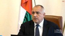 Борисов изпрати съболезнователна телеграма до премиера на Нова Зеландия