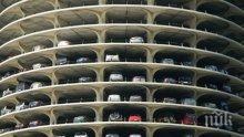 В Пловдив строят многоетажен паркинг за 600 коли
