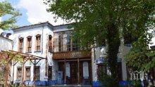 Бившият музей на дестилацията в Стария Пловдив с нов собственик