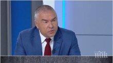 """ПЪЛЕН ШАШ: Депутати от """"Воля"""" не знаят защо напускат парламента. Марешки не им казвал"""