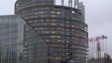 ЕП спря временно преговорите за членство с Турция